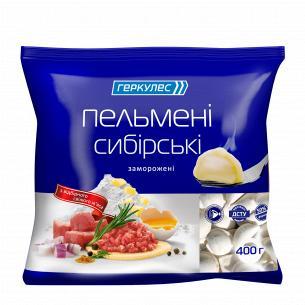 Пельмені Геркулес Сибірські