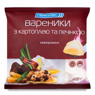Вареники Геркулес с картошкой и печенкой