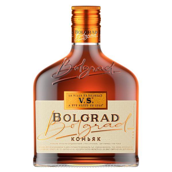 Коньяк Bolgrad ординарный 3 звезды