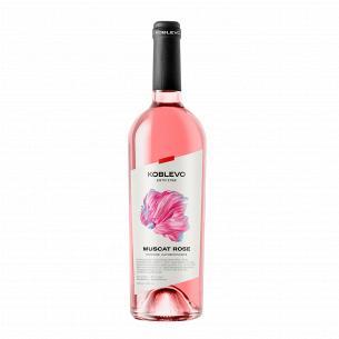 Вино Коблево Мускат рожеве...