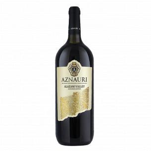 Вино Aznauri Алазанська...