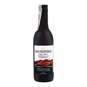 Вино Soldepenas червоне сухе