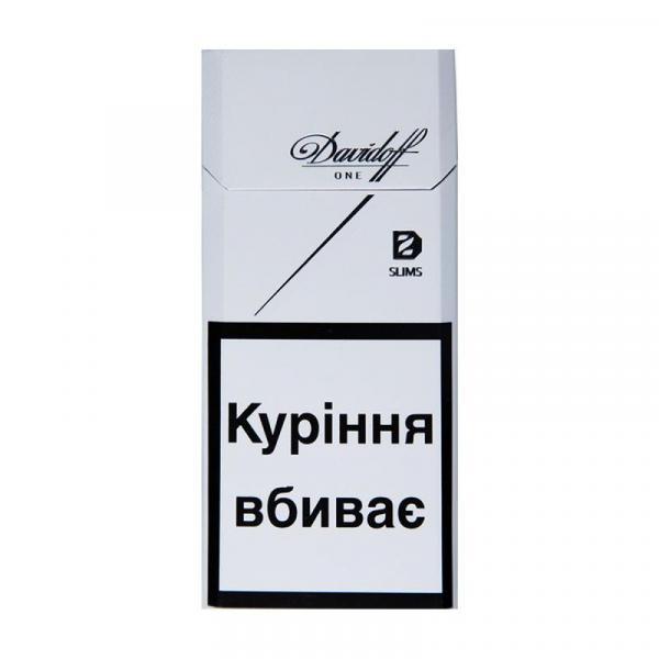 Сигарет давыдов купить купить табак для кальяна в россии дешево оптом