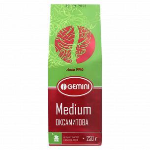 Кофе молотый Gemini Medium...