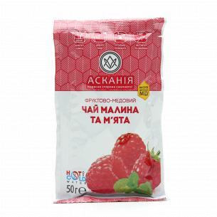 Чай Асканія Малина і м`ята