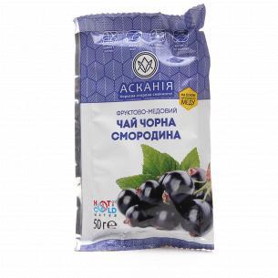 Чай Асканія Чорна смородина