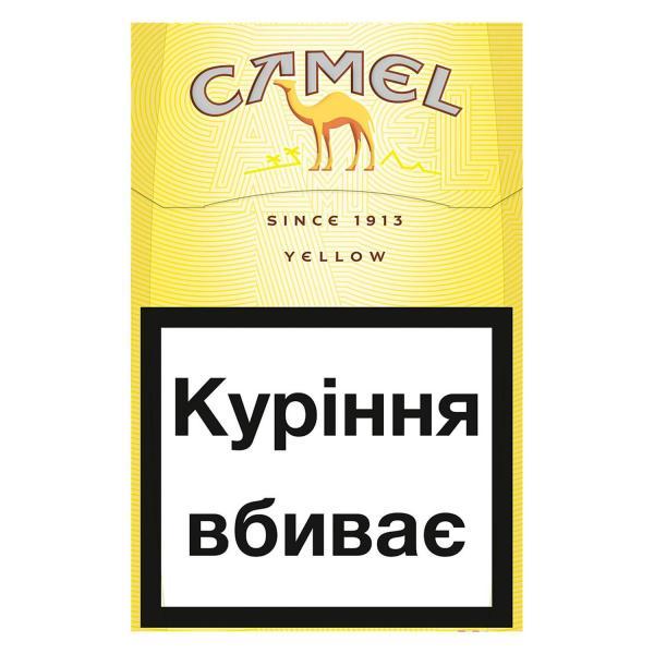 Пачку сигарет кэмел купить поставщик электронных сигарет одноразовых