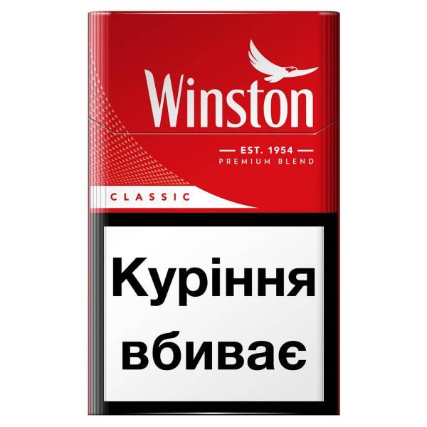 Купить сигареты винстон классик где купить заправку для электронных сигарет