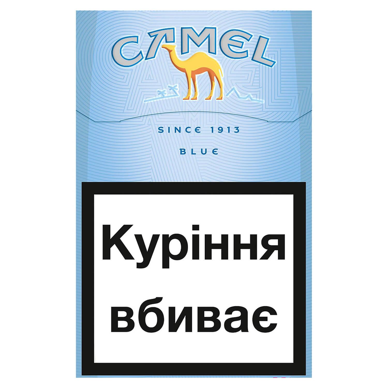 Сигареты кэмел синий купить сигареты опт в орле