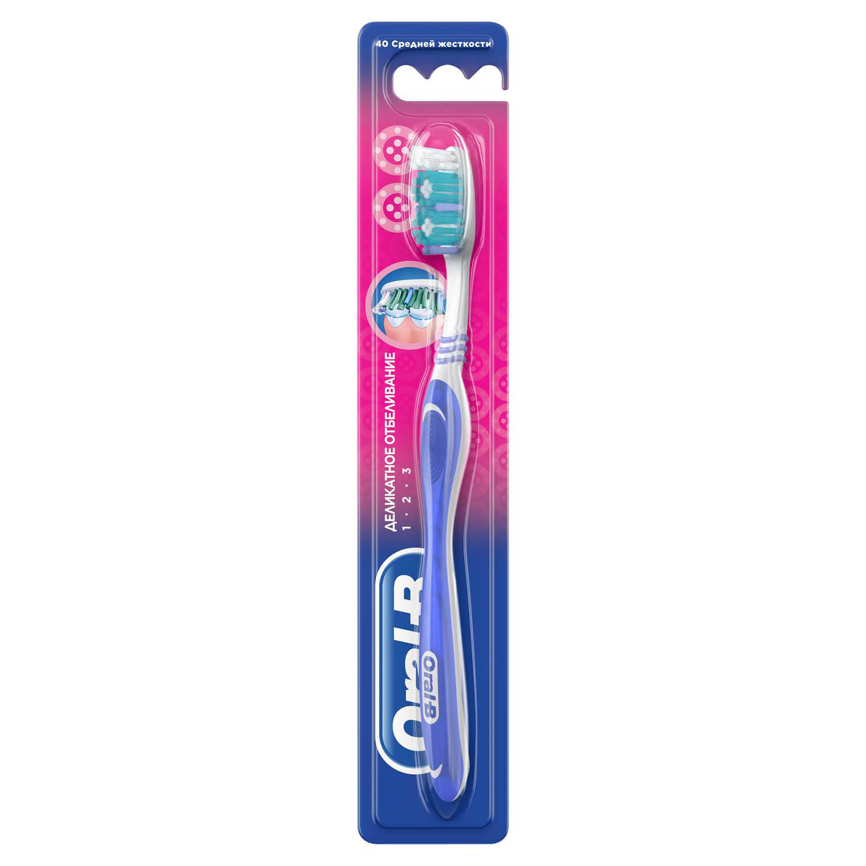 Щетка зубная Oral-B 3-Эффект Деликатное отбеливание средней жесткости