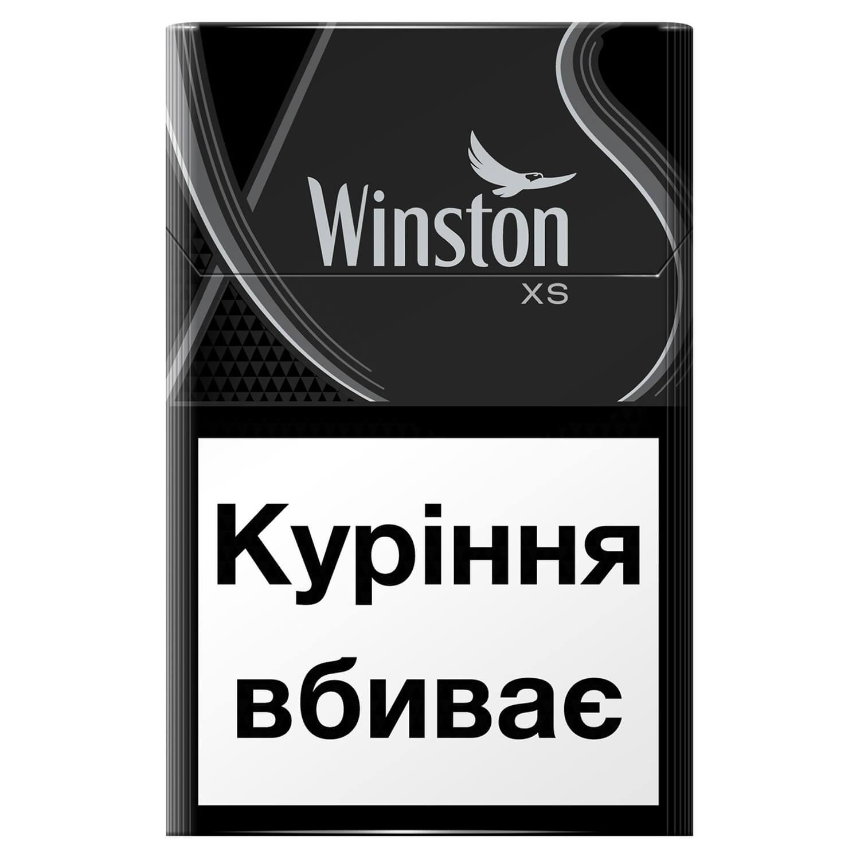 Сигареты с кнопкой купить с доставкой сигареты без химии которые можно купить