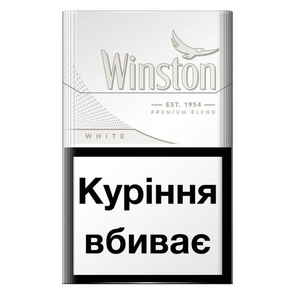 Сигареты винстон вайт купить сигареты чапман купить в спб адреса