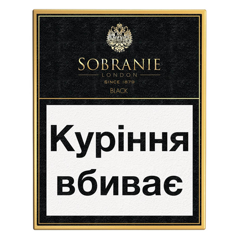 Купить недорого сигареты в розницу заказать пустые пачки для сигарет