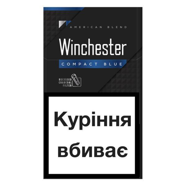 Сигареты компакт опт электронная сигарета цена в беларуси купить