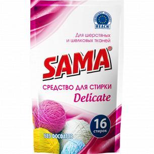 Средство для стирки Sama...