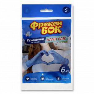 Перчатки Фрекен Бок Hand Care нитриловые S
