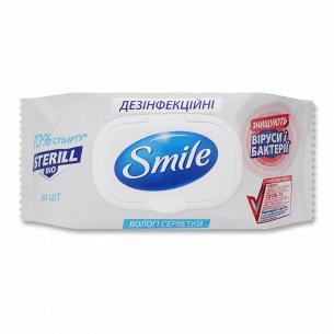 Серветки вологі Smile Sterill Bio дезінфекційні