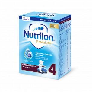 Смесь Nutrilon 4 молочная