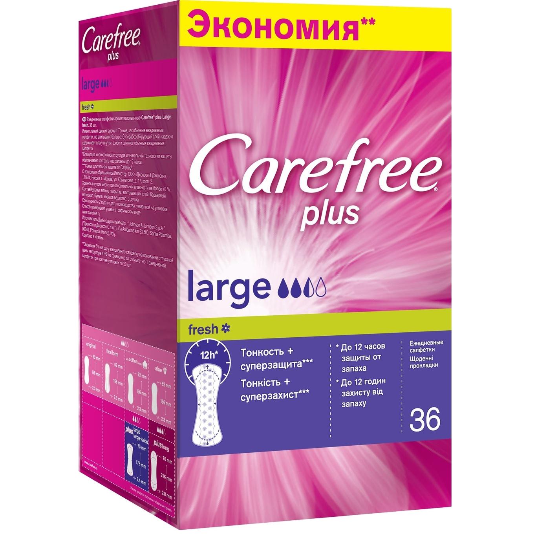 Прокладки гигиенические ежедневные Carefree Plus Large Fresh