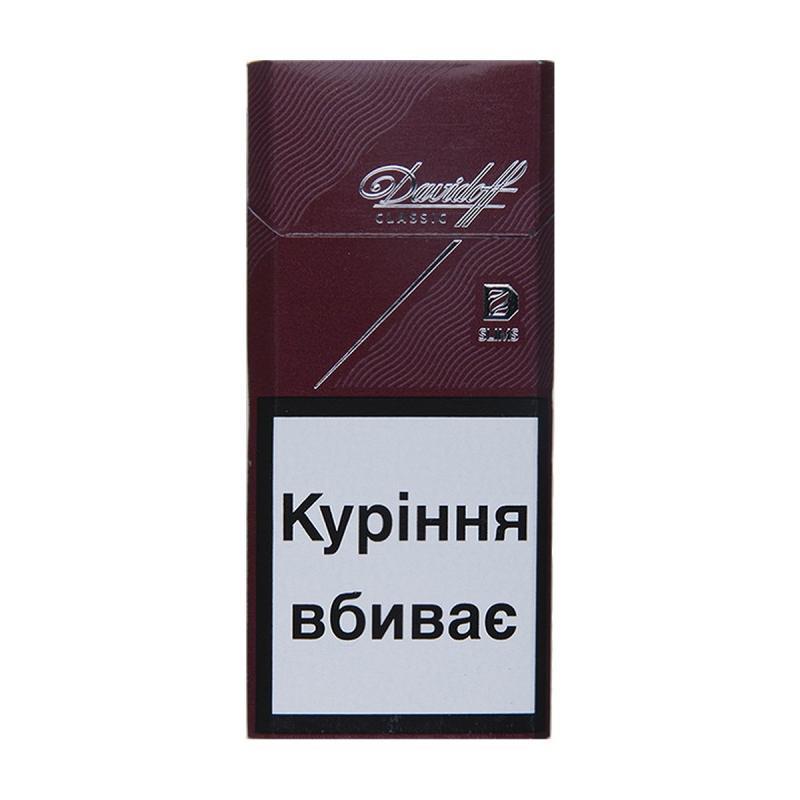 Купить В Интернет Магазине Сигареты Давыдов