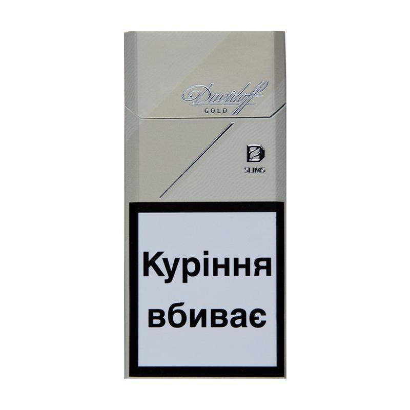 Сигареты davidoff gold купить купить сигареты marble в украине