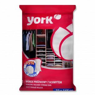 Мешок вакуумный York с вешалкой 70x145 cм