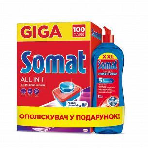 Набор таблетки Somat All in one 100 шт. + ополаскиватель посуды Rinser 750мл