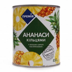 "Ананас ""Премія"" кольцами в..."