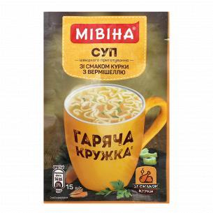Суп-пюре Мівіна Горячая...