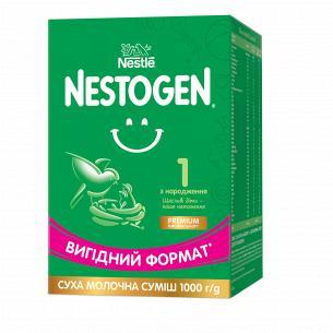 Смесь Nestogen 1 сухая молочная с лактобактериями L.Reuteri