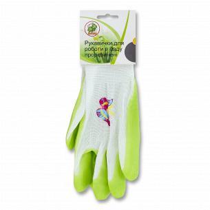 Перчатки для работы в саду прорезиненые