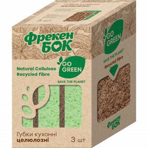 Губка целюлозна Go Green