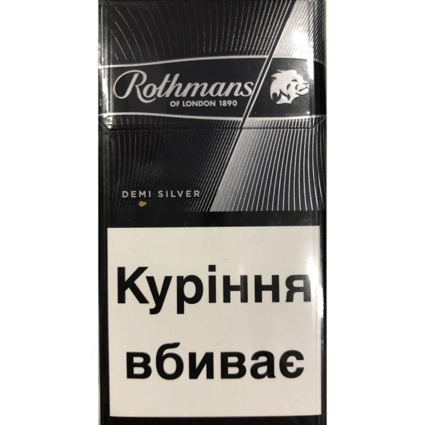 Сигареты rothmans silver купить дьюти фри заказать сигареты
