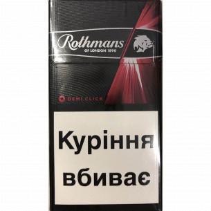 Сигареты Rothmans Demi Click Coral
