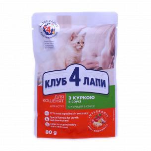 Корм для котят Club 4 Paws...
