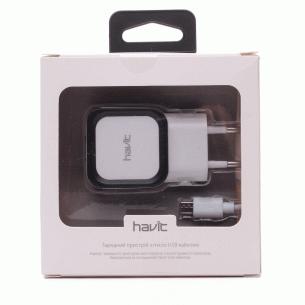 Набор Havit USB charger...
