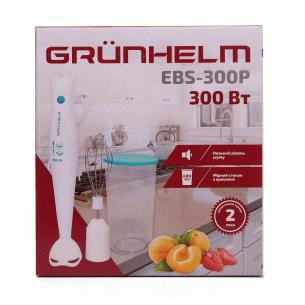 Набір блендерний Grunhelm...