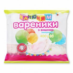 Вареники Laska Ма-ню-ням з вишнею