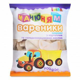 Вареники Laska Ма-ню-ням з картоплею і маслом