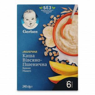Каша овсяно-пшеничная Gerber молочная сухая с бананом и манго