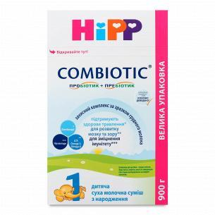 Смесь Hipp Combiotiс 1 сухая молочная