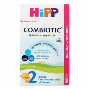 Смесь Hipp Combiotiс 2 сухая молочная