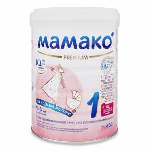 Смесь Мамако 1 Premium сухая молочная