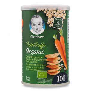 Снеки Gerber пшенично-овсяные с морковью и апельсинами