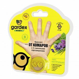 Gardex Baby Браслет со сменным картриджем от комаров