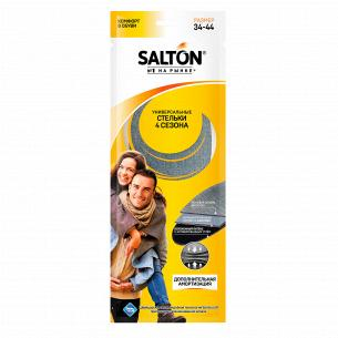 Стельки Salton...