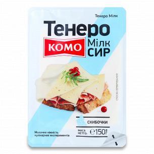 Сир Комо Тенеро 50% слайси