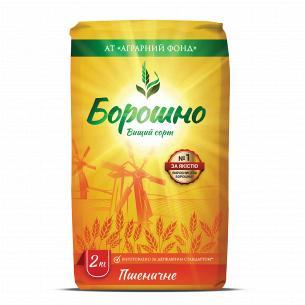 Мука Аграрний фонд пшеничная высшего сорта