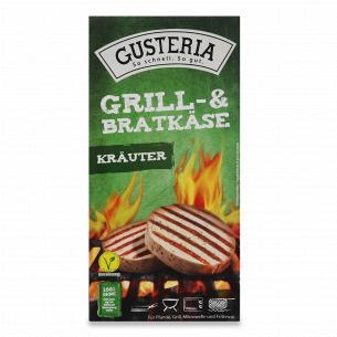 Сыр для гриля Gusteria с травами из коровьего молока 45%