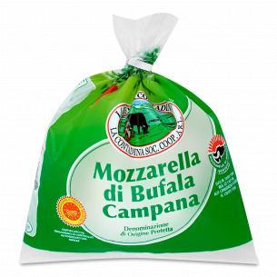 Сир La Bella Contadina Моцарела 52% з молока буйволиць